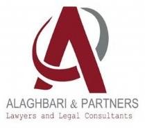 Alaghbari LOGO