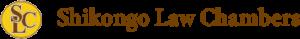 Shikongo LOGO