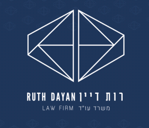 Ruth Dayan Law Firm